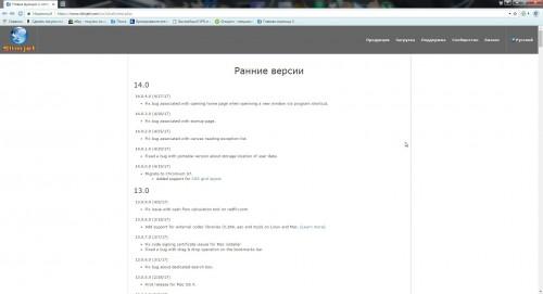 12c64d5898683bac32737e71004c1f7d.jpg