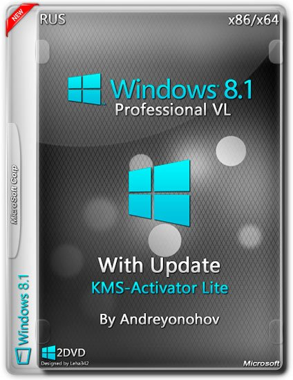 Windows 8.1 Professional VL with by Andreyonohov Update 3 2DVD | x86/x64 (2015) Русский