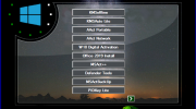 KMS Tools [01.05.2020] (2020) PC | Portable by Ratiborus